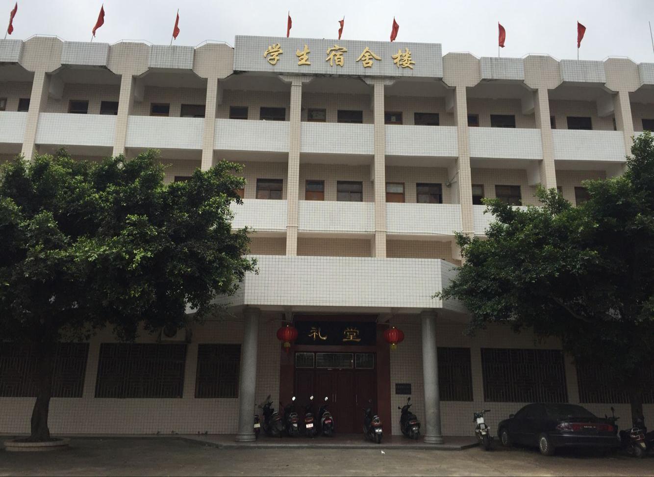 学生宿舍楼1